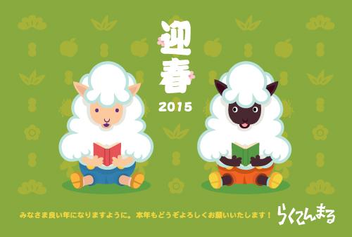2015_geisyun.jpg